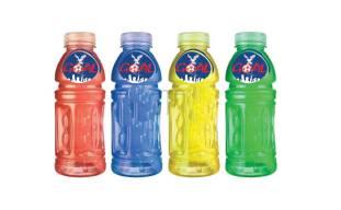 Bottles: Logo made for Goal Sport Beverage